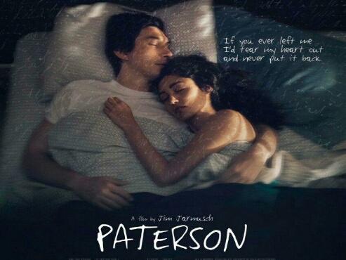 'Paterson' i la poesia de la quotidianitat