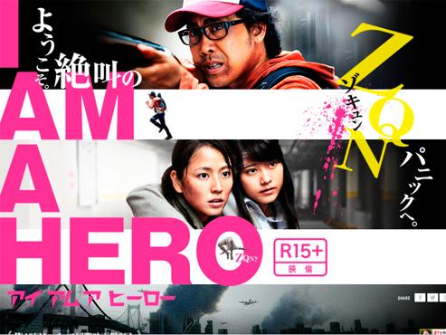 'I Am a Hero', manga zombi pandemònium