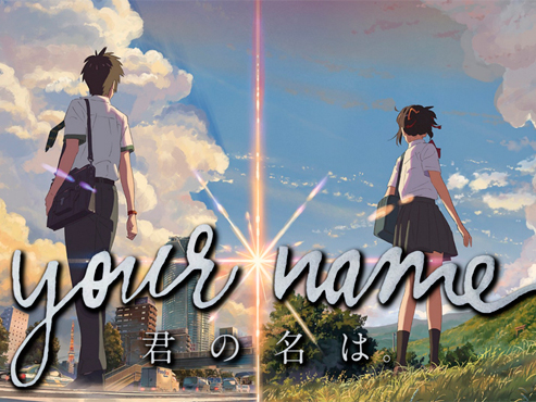 'Your Name', l'anime de l'any