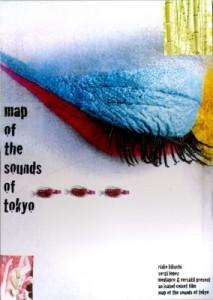 Mapa dels sons de Tokyo