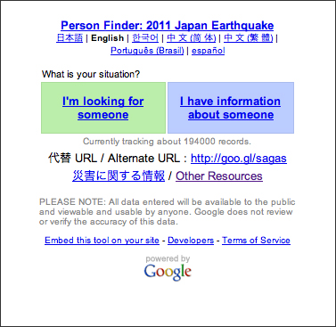Person Finder, de Google