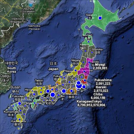 Mapa de radioactivitat per prefectura